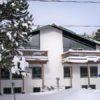 MLK Ski Weekend Black Ski Weekend 8 bedroom chalet outdoor view